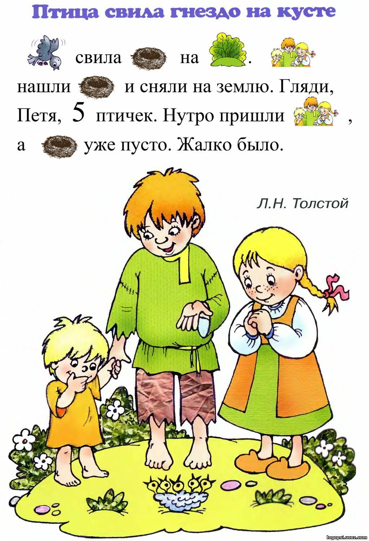 Сказка о василиса прекрасная читать